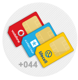 Парный номер Киевстар Vodafone Lifecell 044